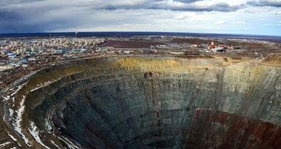 کشف بزرگترین الماس زردرنگ در قطب شمال