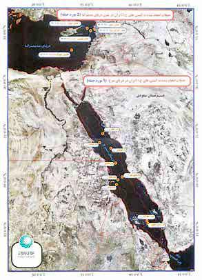 جزئیات ۱۴حمله اسرائیل به کشتیهای ایرانی