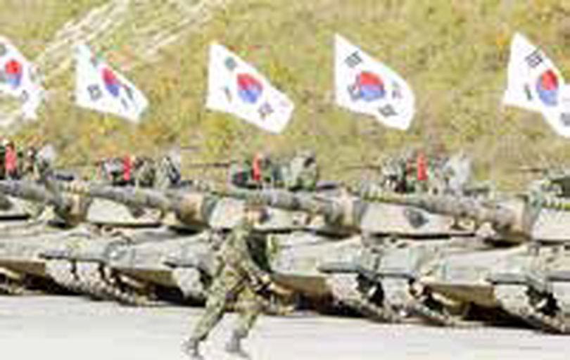 ارتش کره جنوبی به حال آماده باش درآمد