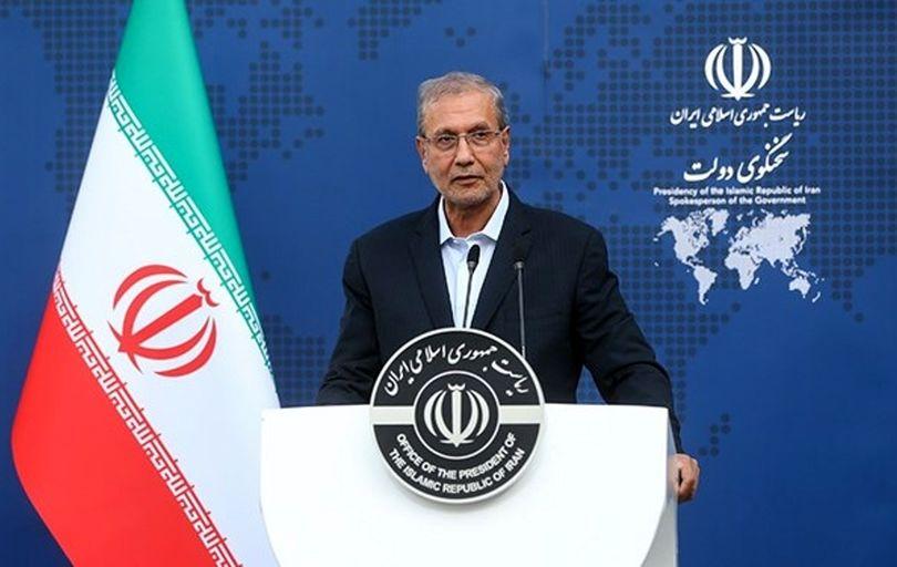 آزادسازی منابع ارزی ایران در دو کشور خارجی