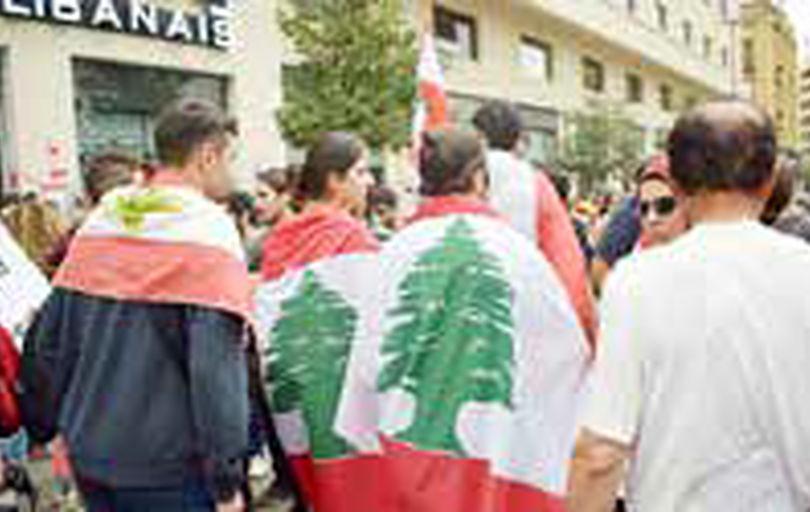 ادامه اعتراضها ازسوی حامیان سعد حریری