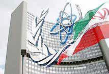 ایران تزریق گاز به سانتریفیوژهای پیشرفته را آغاز کرده است