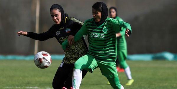 پل بزرگ آسیایی برای فوتبال زنان
