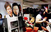 معترضان هنگکنگی نمایشگاه سال نوی چین را تسخیر کردند