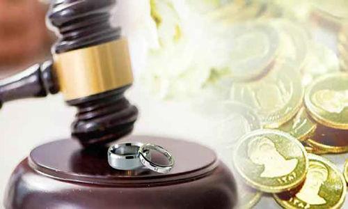 قانون مهریه، ملعبۀ بهای سکه