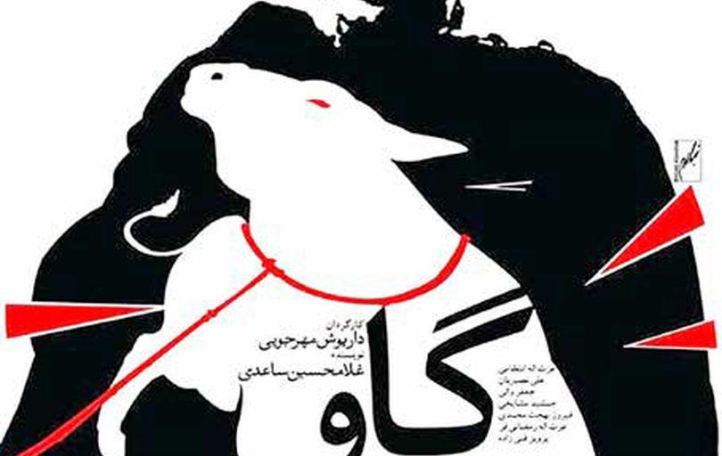 شکاف میان کتاب و سینما در ایران