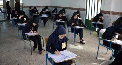 آغاز امتحانات نهایی از امروز