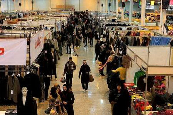 آغاز نمایشگاههای بهاره تهران