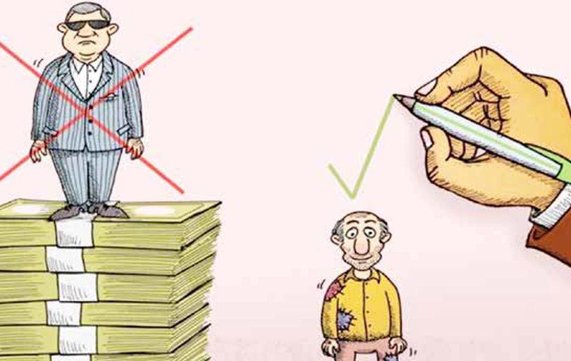 برداشتن دیوارهای حمایت از  پردرآمدها