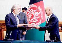 بیانیه مشترک ایران، پاکستان، چین و روسیه