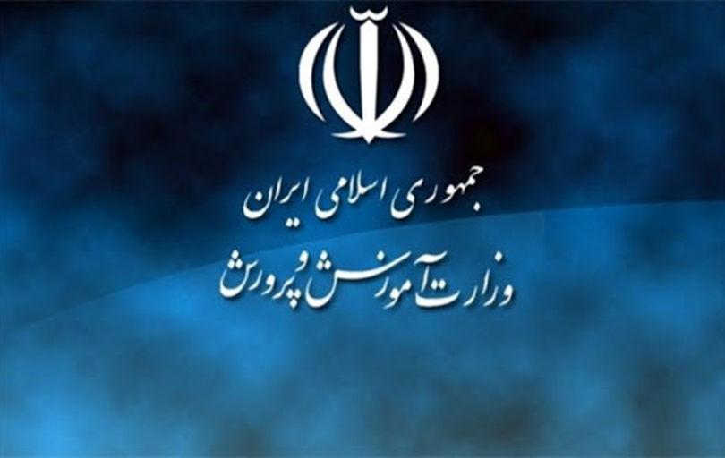 دانشآموختگان حوزه حائز شرایط دبیری ادبیات فارسی نیستند