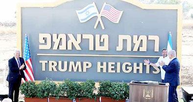 رونمایی از تابلو «بلندیهای ترامپ»، رسوایی سارا  نتانیاهو و ...