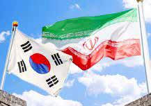 کره پولهای بلوکه شده ایران را چطور بازپرداخت میکند؟