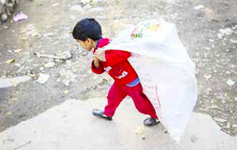 طرحهای «جمعآوری کودکان» را جمع کنید
