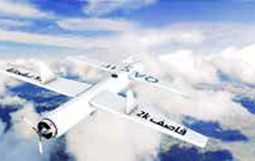 حمله پهپادی انصارالله به فرودگاه «أبها» در عربستان