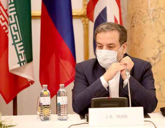 آخرین گزارش یک مذاکره نفسگیر و ناتمام