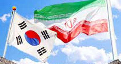 آغاز مذاکره با کره جنوبی برای تهاتر پولهای بلوکه شده با واکسن کرونا