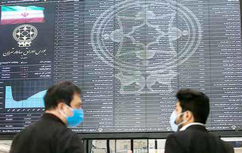 ۱۵۰۰ تریلیون ریال از سرمایه مردم در بورس ذوب شد