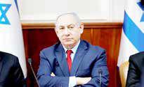 احتمال اعلام نهایی طرح معامله قرن قبل از انتخابات اسرائیل