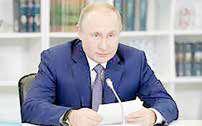 نامه سرگشاده رسانههای مستقل روسیه به پوتین