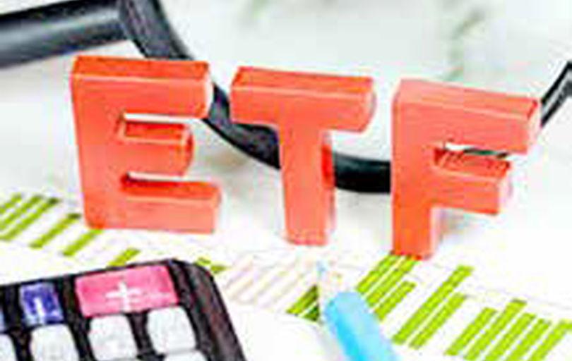امکان معامله اولین صندوق واسطهگری مالی از چهارشنبه