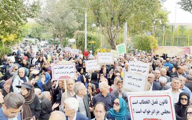 پاسکاری بازنشستگان تامین اجتماعی بین دولت و مجلس