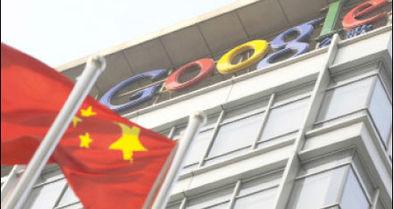 گوگل آینده اینترنت را به چین میسپارد