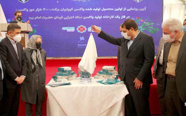 ایران دیگر نیازی به واردات واکسنکرونا ندارد