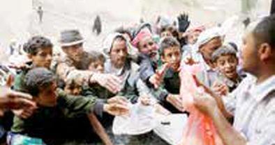 ۲۰ میلیون یمنی در معرض ابتلا به کرونا!