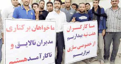 دستگیری کارگران و برگزاری جلسات بیحاصل با کارفرما