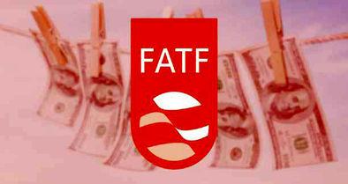 FATF؛ بازیگر چند چهره  اقتصاد