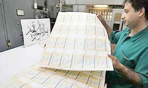 بهمن نقدینگی اقتصاد ایران را خفه میکند؟