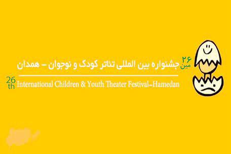 کمدِ تئاتریها از تندیسهای دولتی پر شده است