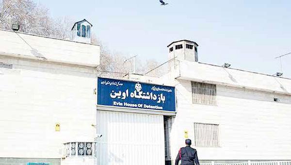 زندانداری؛ از قوه قضاییه به قوه مجریه