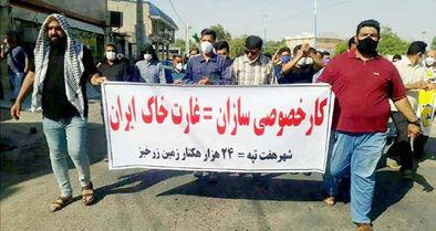 امید کارگران برای ادامه راه هفتتپه