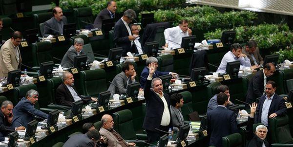 کلیات طرح شفافسازی منابع مالی تبلیغات انتخاباتی تصویب شد