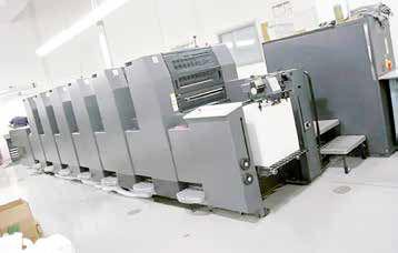 صنعت چاپ، معلق بین دو وزارتخانه