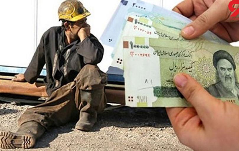 زندگی کارگران زیر خط فقر قرار گرفته است