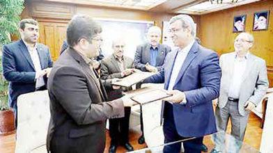 امضای تفاهمنامه راهاندازی شرکتهای دانشبنیان