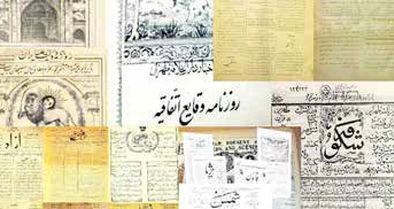 پیشگامان نقد هنری در ایران