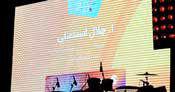 نخستین خودرو جشنواره تابستانی کیش به تهران رفت