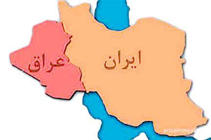 قهر اقتصادی با همسایه غربی