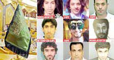 تلاش عربستان برای فرار مجرمانش از چنگ اف.بی.آی