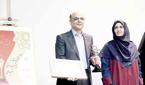 اعطای تندیس سیمین جایزه ملی کیفیت ایران به فولاد مبارکه