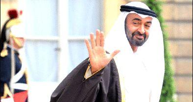 ضعف امنیتی عامل جاسوسی امارات