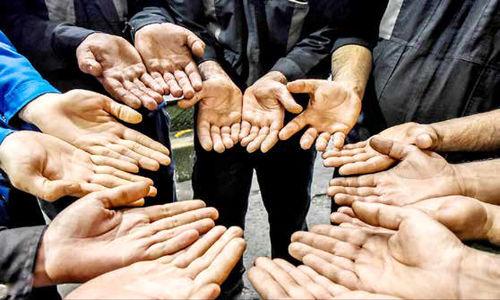 افزایش 26درصدی حداقل دستمزد کارگران در سال جاری