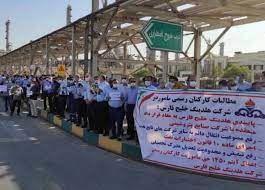 تجمع کارکنان رسمی هلدینگ خلیجفارس