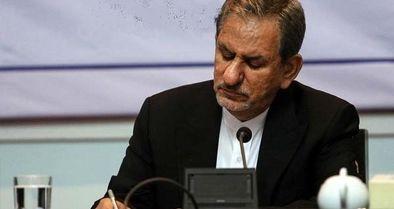 آییننامه اجرایی قانون جنجالی اقدام راهبردی برای لغو تحریمها ابلاغ شد