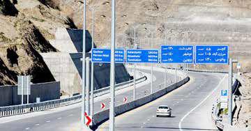 احتمال بازگشت خارجیها به آزادراه تهران-شمال