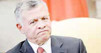 عبدالله دوم:  روابط اردن و اسرائیل در بدترین حالت ممکن قرار دارد!